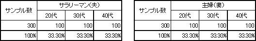20061123_03